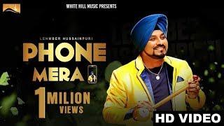 Phone Mera Lambher Hussainpuri Video HD Download New Video HD