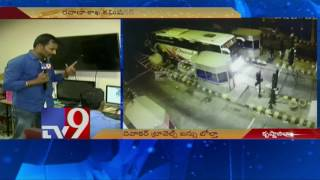 Diwakar Travels Bus mishap : CC TV visuals of Bus @ Keesar..