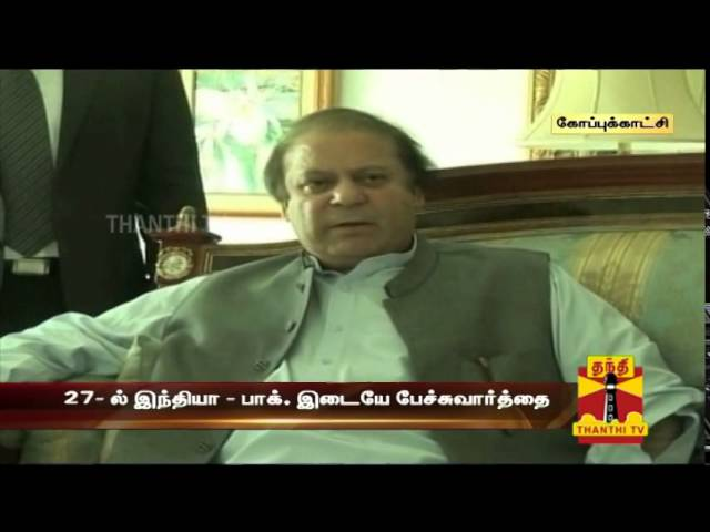 Nawaz Sharif Arrives Delhi Tomorrow For Modi's Swearing-In - Thanthi TV