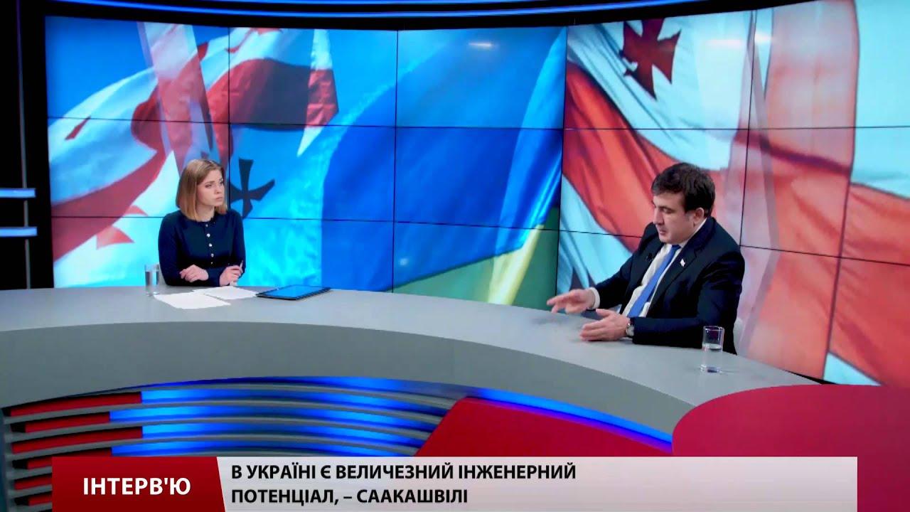Фото голих журналісток україни 21 фотография
