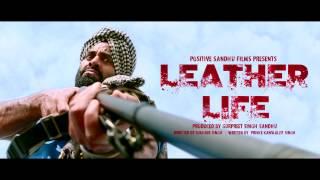 LEATHER LIFE MOVIE New Latest Punjabi 2015 Songs Top Hit
