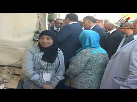 زيارة رسمية للسيد عزيز أخنوش وزير الفلاحة والصيد البحري لأروقة معارض مهرجان ربيع تملالت