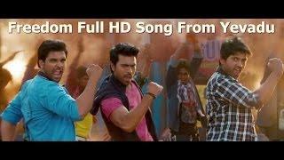 Freedom Full HD Song From Yevadu Ram Charan , Allu Arjun