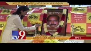TDP NRIs celebrates Paritala Ravi's 12th death anniversary in Dallas – USA