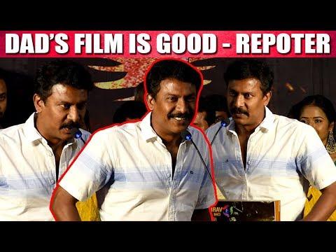 Samuthirakani Speech - Para Movie Audio launch - CinebillaTV
