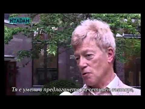 Роджър Скрутън - за културата