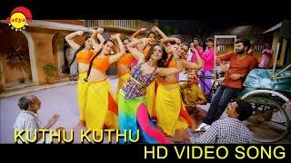 Kuthu Kuthu Song SAARADHI Malayalam Movie Song HD, Sunny
