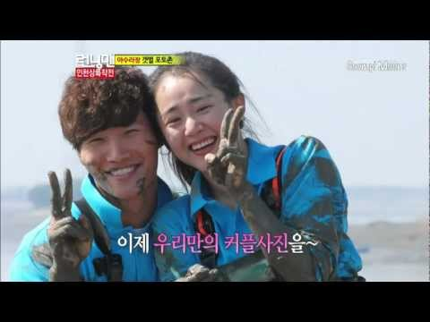 Highlights of MGY & KJK's Successful Couple Photo on Running Man Ep. 115