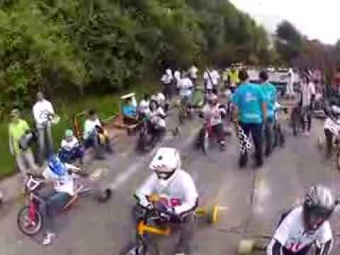 58 FERIA DE MANIZALES  VIDEO # 4   CARRERA # 2   TRICICLOS DE DERRAPE 2014