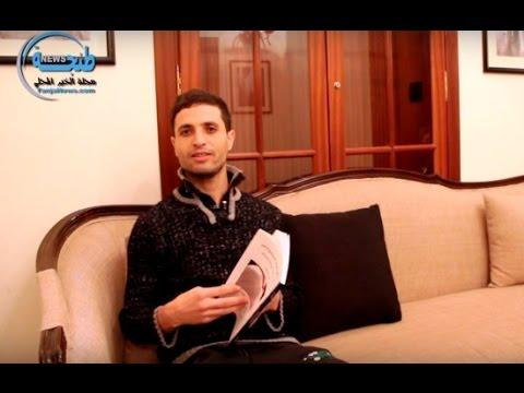 """مع فريد الحموتي مؤلف كتاب """"ميكانيزم هيئات المجتمع المدني"""""""
