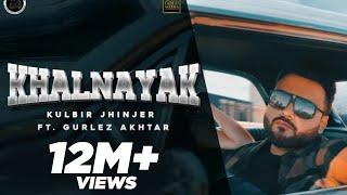 Khalnayak Kulbir Jhinjer Gurlej Akhtar Video HD Download New Video HD