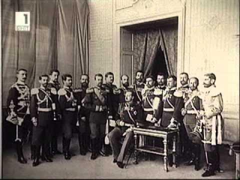 02.03.1896 г. – Великите сили признават Фердинанд I за княз на България.