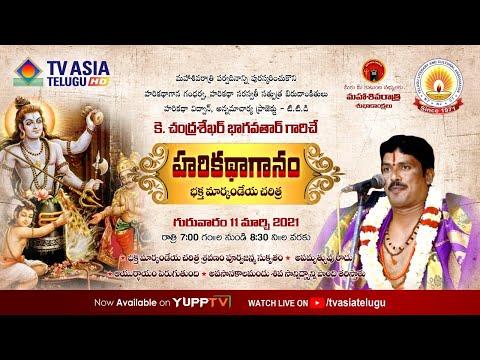 Harikathaganam