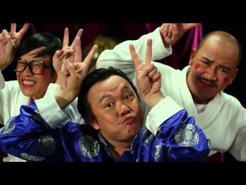 Đại Náo Học Đường - Lotte Cinema
