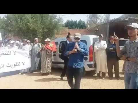 احتجاجات أيت حماد ضد المنجم