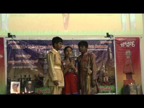 Jai Kottu Telangana - TAGSA T Formation Celebrations-2014