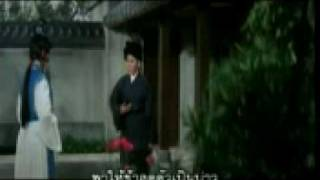 Three Smiles Chinese Movie In Thai