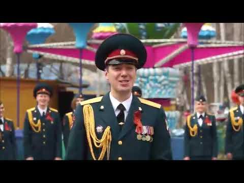 Бердчане приняли участие в флэшмобе Росгвардии ко Дню Победы