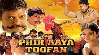 Phir Aaya Toofan Full Length Action Hindi Movie