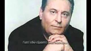 ΖΑΦΕΙΡΗΣ ΜΕΛΑΣ - ΓΑΜΩ ΤΗΝ ΚΑΛΟΣΥΝΗ ΜΟΥ (new 2011)