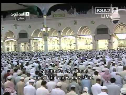 Ramadan 1434: Night 28 Madeenah Taraweeh by Sheikh Hameed