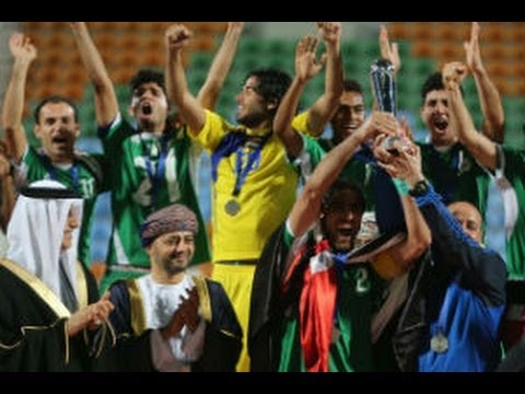 FINAL - Saudi Arabia vs Iraq: AFC U22 Championship 2014