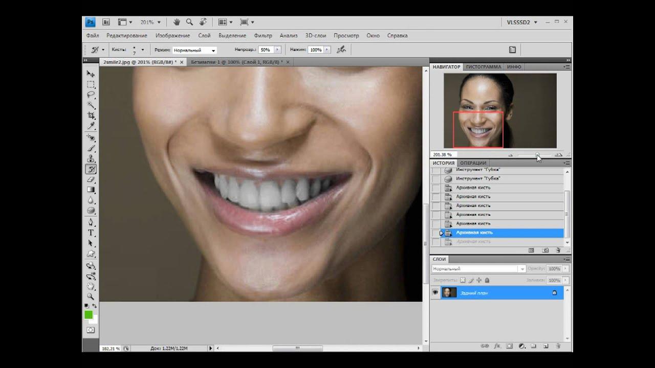 Фотошоп cs2 как сделать белые зубы