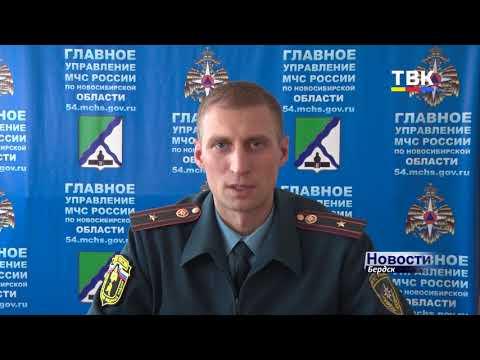 Четыре пожара случилось за праздники в Бердске