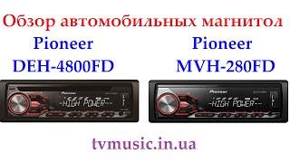 Pioneer deh p4950mp на русском языке инструкция