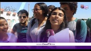 بالفيديو..هاشنو وقع لتلميذ حصلوه كينقل فالباكالوريا بأكادير    |   بــووز
