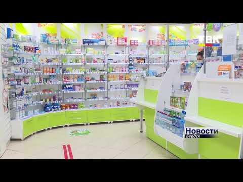 В аптеках Бердска пропали градусники