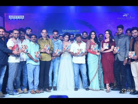 Nakshatram-Movie-Audio-Launch