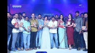 Nakshatram-Movie-Audio-Launch