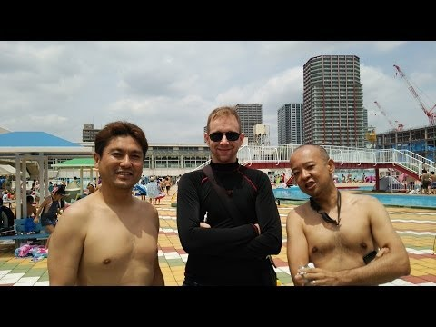 Going to a Public Pool in Japan