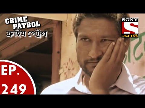 bengalí brutal
