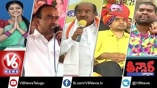 Teenmaar News : Pawan Kalyan New Look, JC Praises Chandrababu