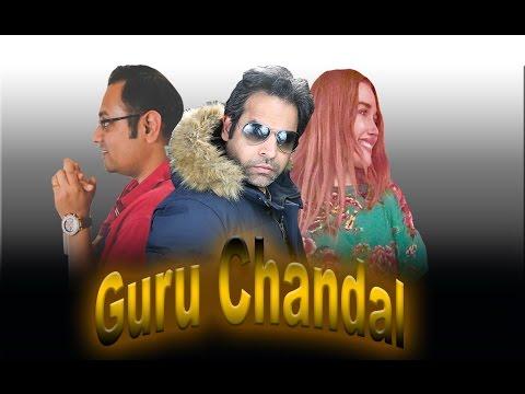 Hidden Knowledge of Guru Chandal Yoga in Vedic Astrology (Jupiter + Chaya)