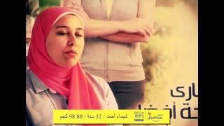 المتسابقة فى مسابقة الصحة اختيارى: شيماء أحمد