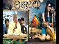Atharillu Movie Audio Launch | Atithi Das | Sai Ravi Kumar | Songs | latest  | Videos