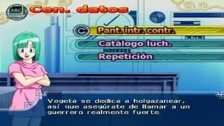 Dragon Ball Z Budokai Tenkaichi 3 Version Latino * Menú