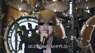氣志團 / スタンディング・ニッポン