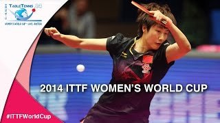 2014 Women's World Cup Highlights   DING Ning vs LI Jiao Round of 16