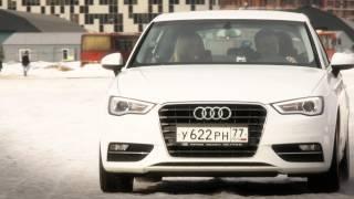 """Audi A3 New: Тест-драйв в программе """"Москва рулит""""."""