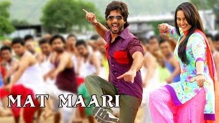 R..Rajkumar Movie 'Mat Maari' Video Song ft. Shahid Kapoor & Sonakshi Sinha