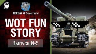 Fun Story №5 - от REEBAZ и Deverrsoid
