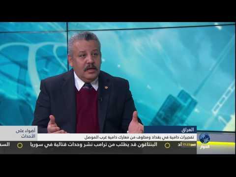 تعليق زياد الشيخلي على المشهد العراقي الملتهب من بغداد الى الموصل