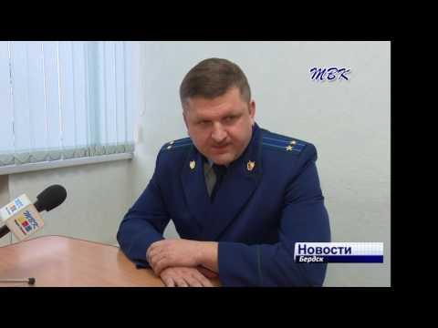 Итоги года подвели в прокуратуре Бердска