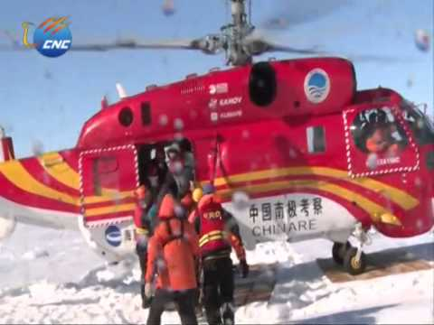 Antarctica Ship Rescue - Chinese Helicopter Airlifts Passengers