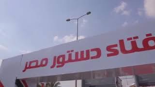 كرنفال خلال التصويت على الدستور بالقاهرة