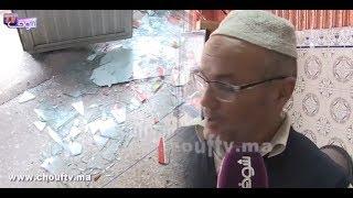 بالفيديو: التفاصيل الكاملة حول انفجار قنينتي غاز بحي بوسيجور بالبيضاء   |   خبر اليوم